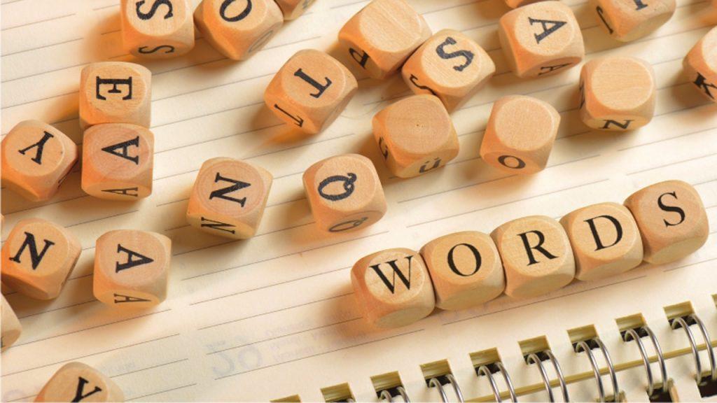 Nuevo vocabulario en inglés