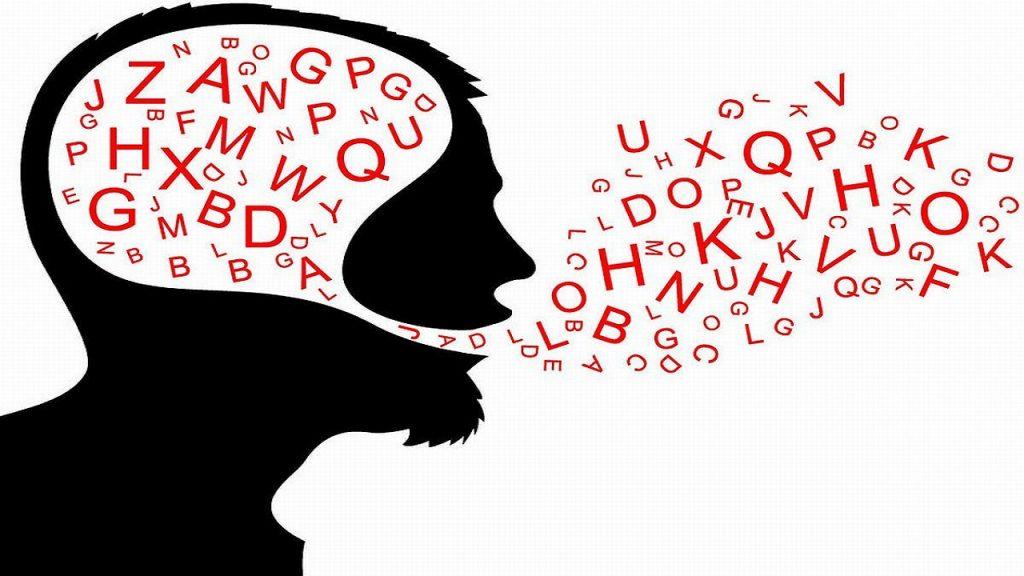 pronunciación escrita de un texto en ingles