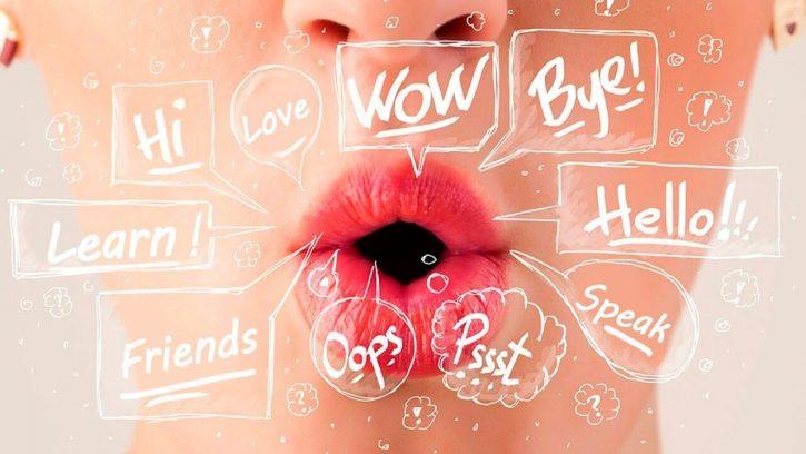 pronunciar letra e inglés